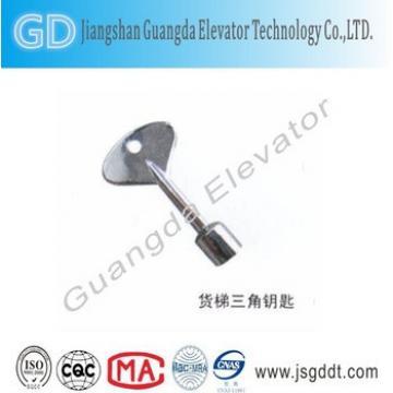 elevator parts elevator lock lift lock,key lock for freight elevator
