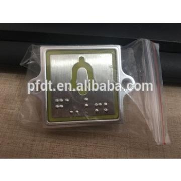 KDS50 KDS300 Kong elevator button square white light