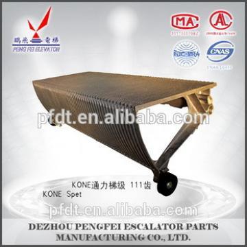 217 KONE 111 teeth Escalator aluminum step good price