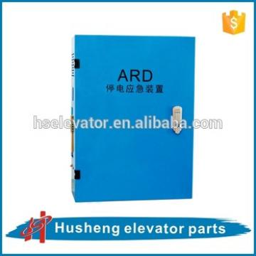 elevator parts ARD , elevator auto rescue Emergency device