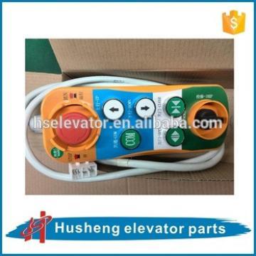 TOSHIBA elevator Inspection Box , TOSHIBA elevator parts
