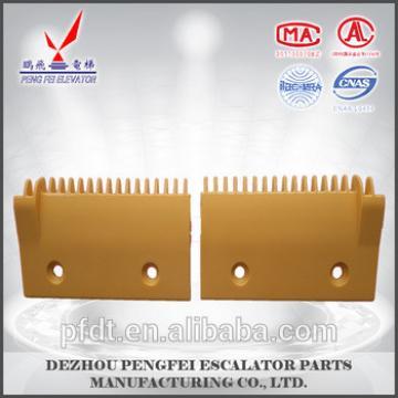 LG (SCPF0201)plastic escalator parts yellow elevator comb plate