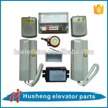 Elevator intercom system, Video Door Phone, elevator video intercom system