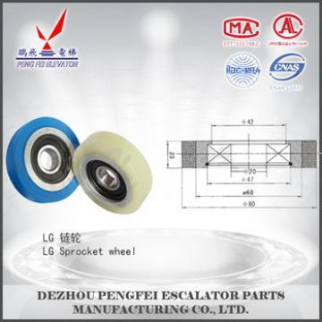 Elevator chain roller LG escalator rollers wheels parts
