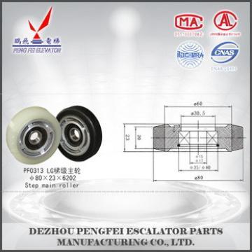 elevator rollers wheels lift step roller for LG elevator
