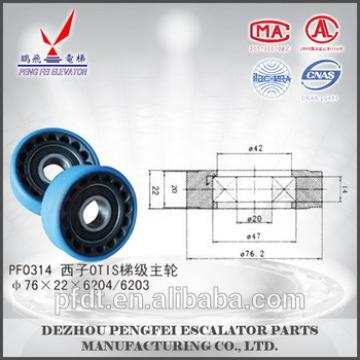 XIZI step main wheel from china Manufacturer