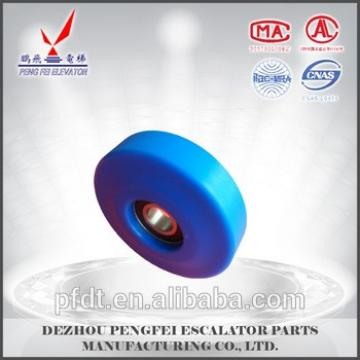 LG chain roller for single bearing with good quality