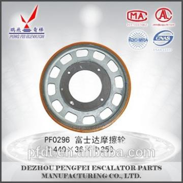 Fujitec Friction wheel/driving rollers-good quality & low factory price