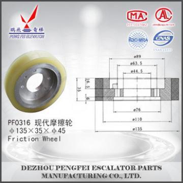 Hyundai friction wheel Modern escalator's parts or service tools