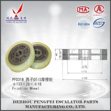 China supplier xizi friction wheel /xizi friction roller wholesale escalator parts