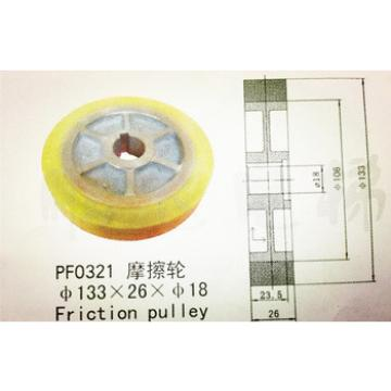 Friction wheels for escalator -hot sale&best price Friction pulley rollers