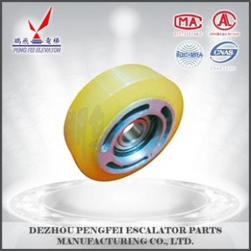 Mitsubishi step wheel /good quality/aluminum conductor/factory price