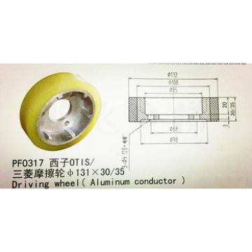 China supplier aluminum conductor driving wheel for Mitsubishi escaltor/friction wheel