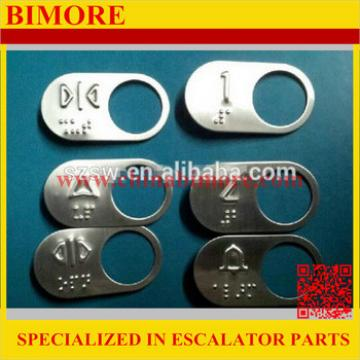 Elevator Button BR27 Steel Lable