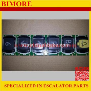 Elevator Push Button LHB-056AG06