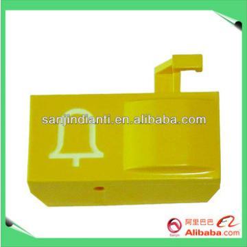 lift parts ID.NR.182772