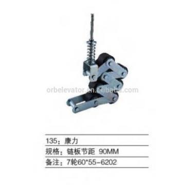 KONL Escalator handrail pressure chain