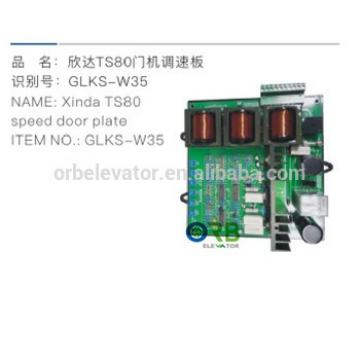 Xinda TS80 Elevator door operator speed adjusted plate