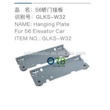 Elevator hanging plate for door operator