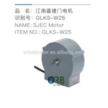 SJEC Elevator door operator motor