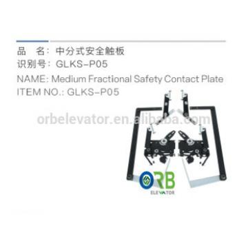 Elevator medium fractional safety contact plate