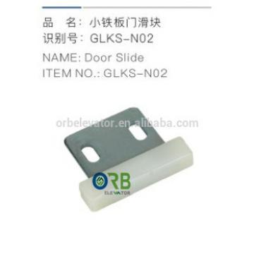 Elevator small door slider door shoe