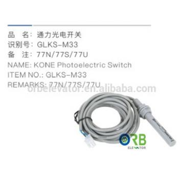 KONE Photoelectric switch