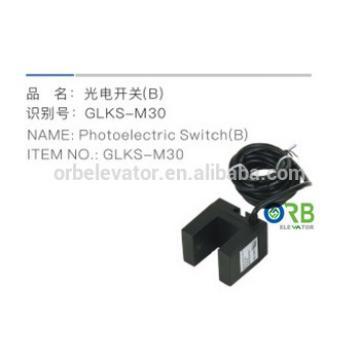 Elevator Photoelectric switch B