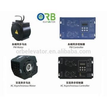 Elevator PM motor, PM controller AC asynchronous motor controller