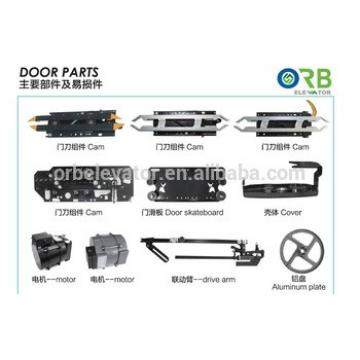 Spare parts for Selcom landing door system