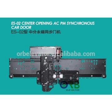 ES-02 Elevator door center opening AC PM synchronous car door Selcom door system Wittur