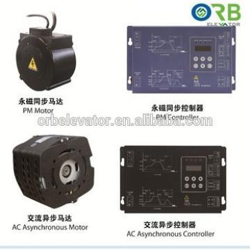 Elevator door controller and motor