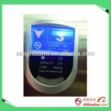 SYWX Elevator Display Board A3N47158