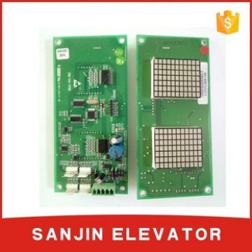 STEP elevator pcb SM-04-VSC, lift pcb board, lift pcb