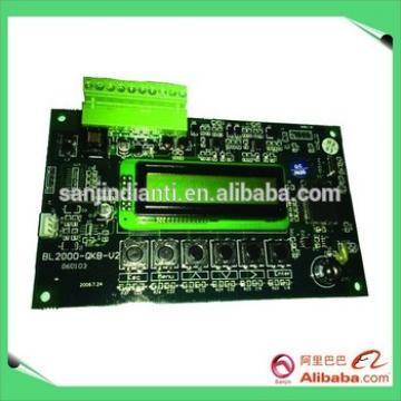 Elevator group control card BL2000-QKB-V2