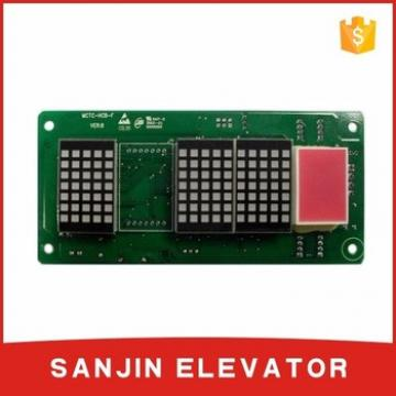 Elevator display board MCTC-HCB-H, elevator products, parts of elevator
