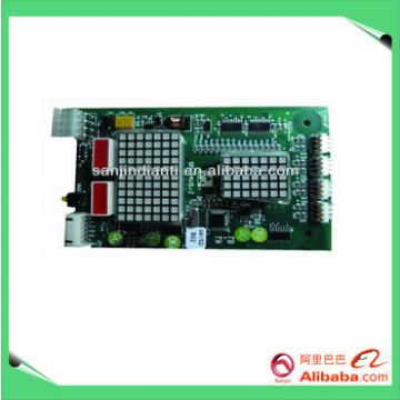 STEP elevator main card SM-04-VSJ, elevator parts suppliers