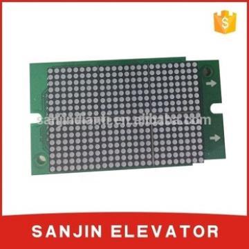 elevator wall panel ID.NR.57910070Z elevator car operating panel