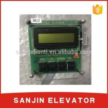 elevator parts ID.NR.590768
