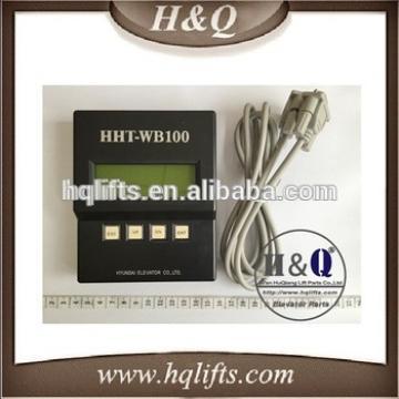 HYUNDAI Elevator Parts HHT-WB100 Hyundai Elevator Part
