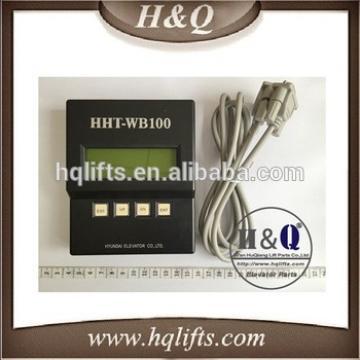 Hyundai elevator service tool HHT-WB100 Hyundai tool