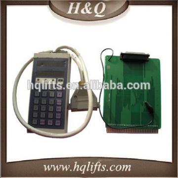 LG elevator test tool service tool LMEC-E-9711