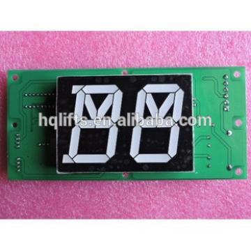 LG elevator display board EISEG-205 lg display panel