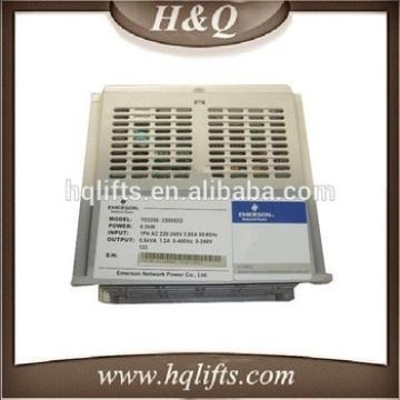 Emerson elevator inverter TD3200-2S0002D frequency inverter for elevator