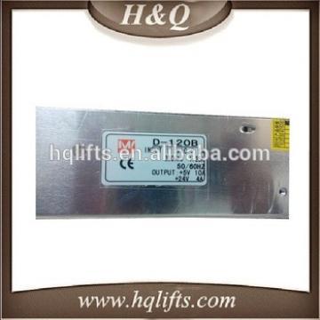 Elevator Power Switch D120B 5V6A 24V4A