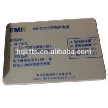 Elevator Power Supply EMK-BZ215 Elevator Brake Power