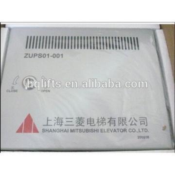 Mitsubishi Uninterruptible power source UPS ZUPS01-001