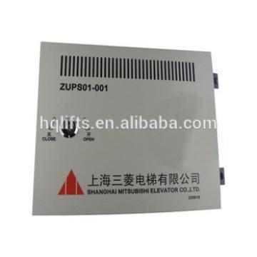 Mitsubishi Uninterruptible power system UPS ZUPS01-001