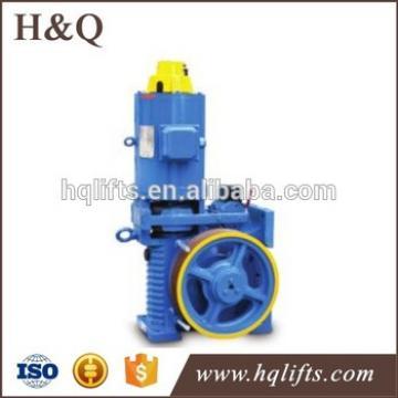 Torin Elevator Traction Machine YJ140 elevator motor