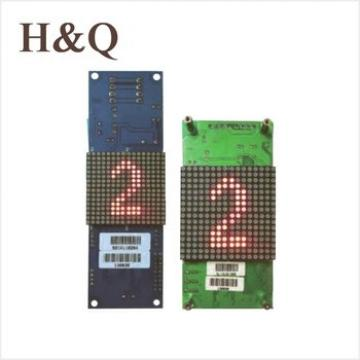 SAKURA Lift Parts Elevator display panel SHC-6S SHC-5L